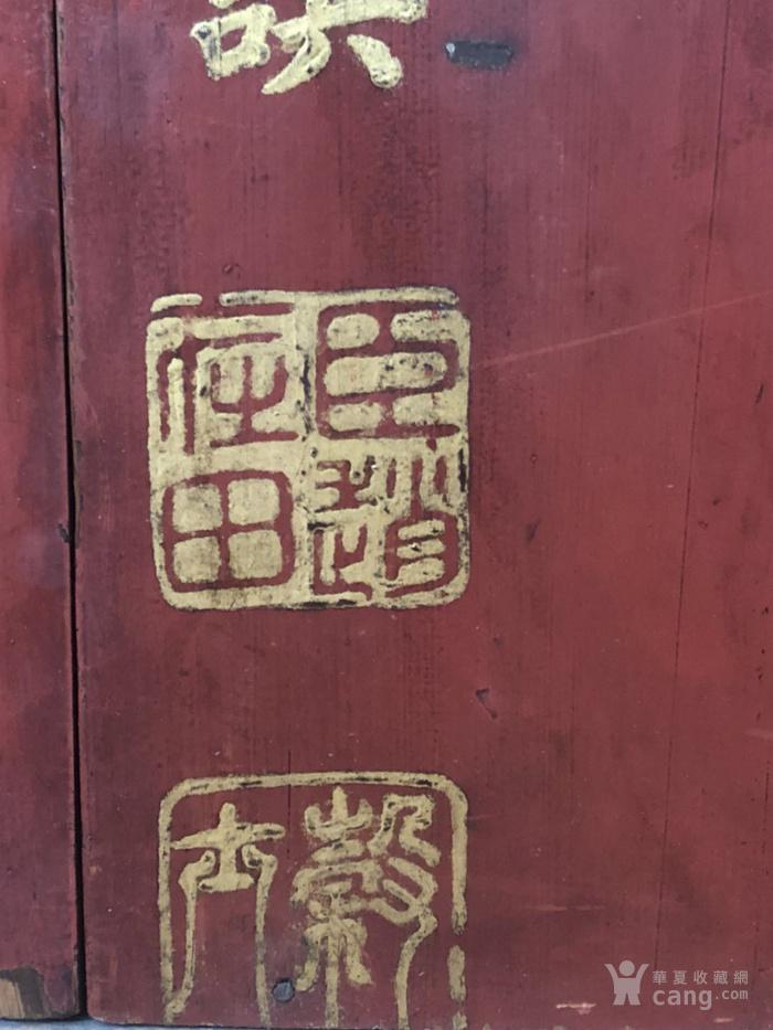 描金牌匾 5片 图3