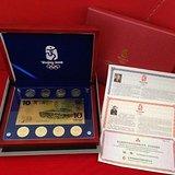 正宗康银阁北京2008年奥运会纪念币全套8枚 精装木盒