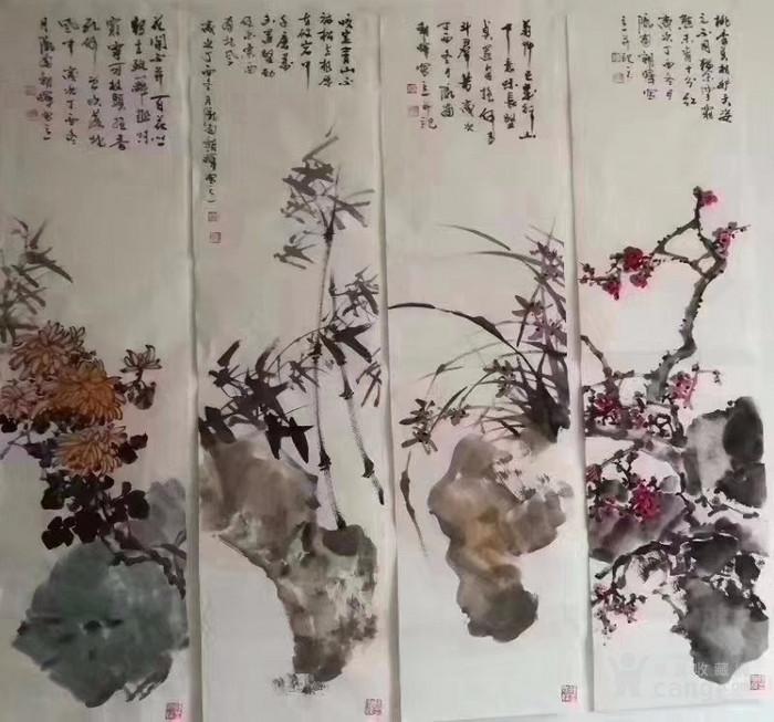 甘肃美协杨朝晖  183 花鸟四条屏图5