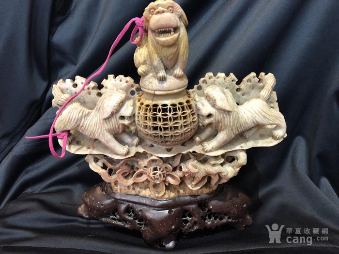 回流 民国寿山石雕太狮少狮香薰炉图1