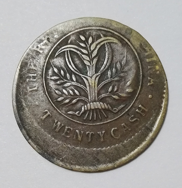 湖南省造二十文双旗币 移位币 图2