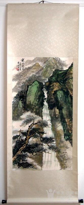 许竹楼  龙山飞瀑图1