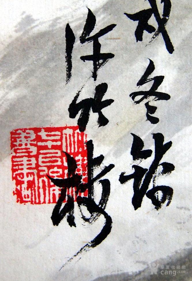 许竹楼  龙山飞瀑图8