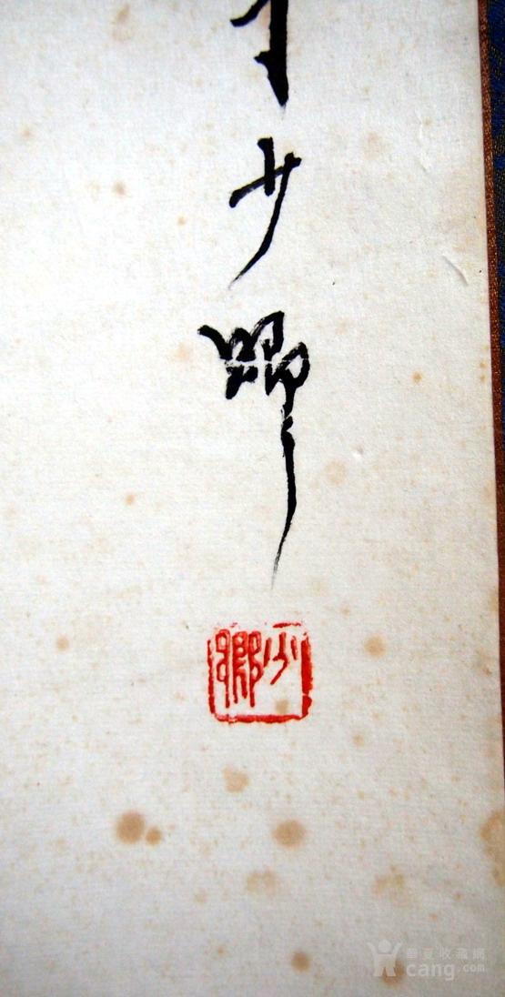 王少卿  松鹤延年图9