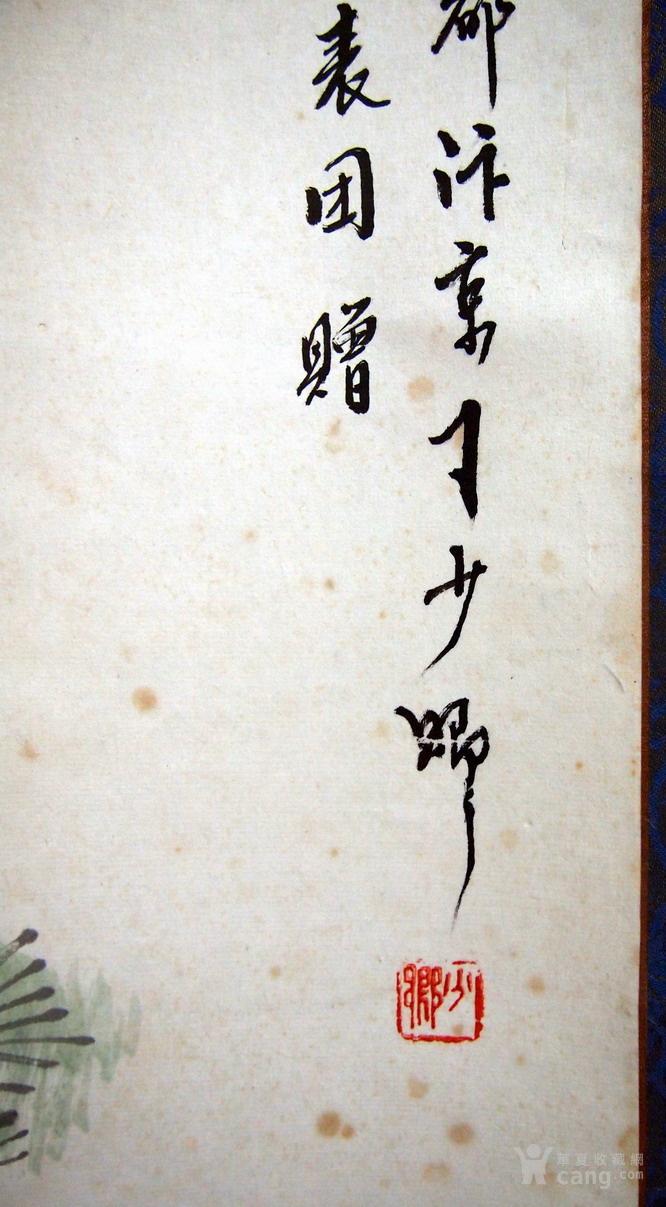 王少卿  松鹤延年图8