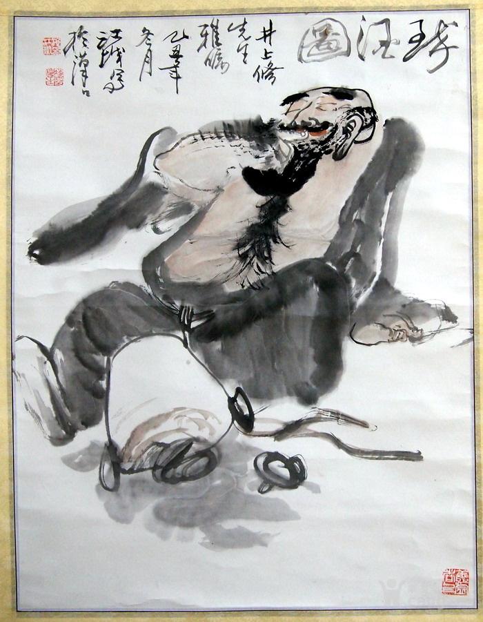 施江城   醉酒图图2