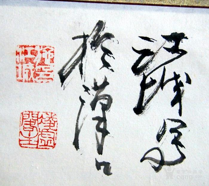 施江城   醉酒图图9