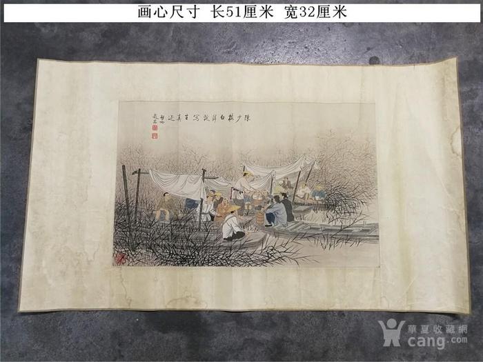 陈少梅作品图1