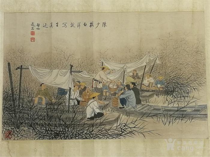 陈少梅作品图2