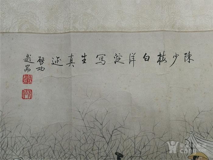 陈少梅作品图9