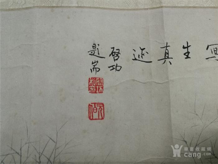 陈少梅作品图10