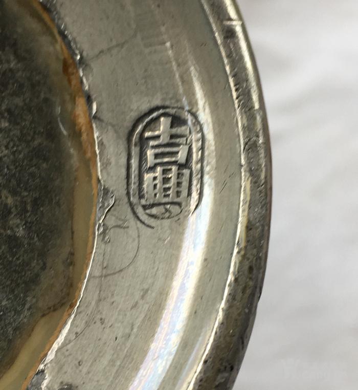 清末广州潮阳颜吉興点铜外销水杯一对图12