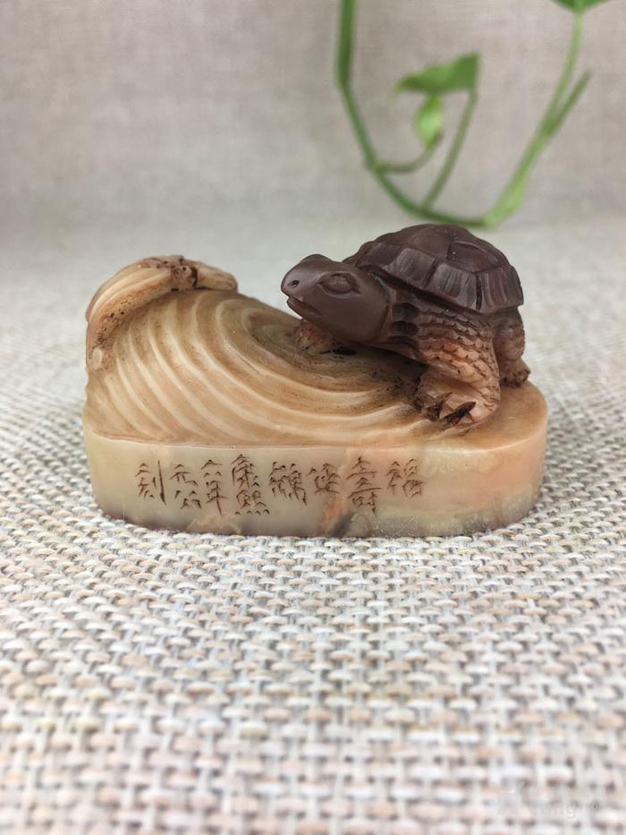寿山芙蓉石印章图1