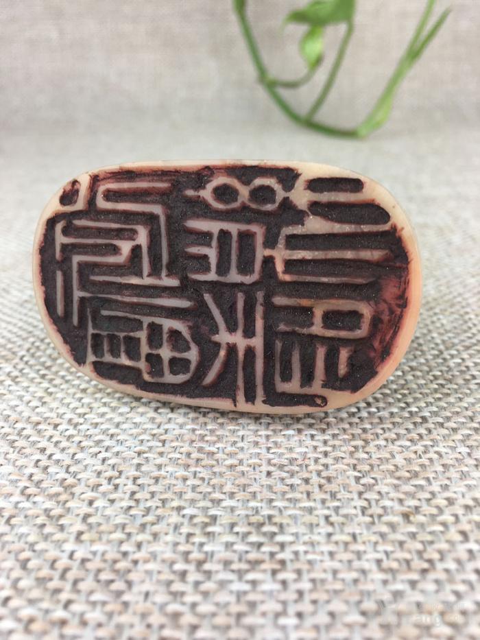 寿山芙蓉石印章图6