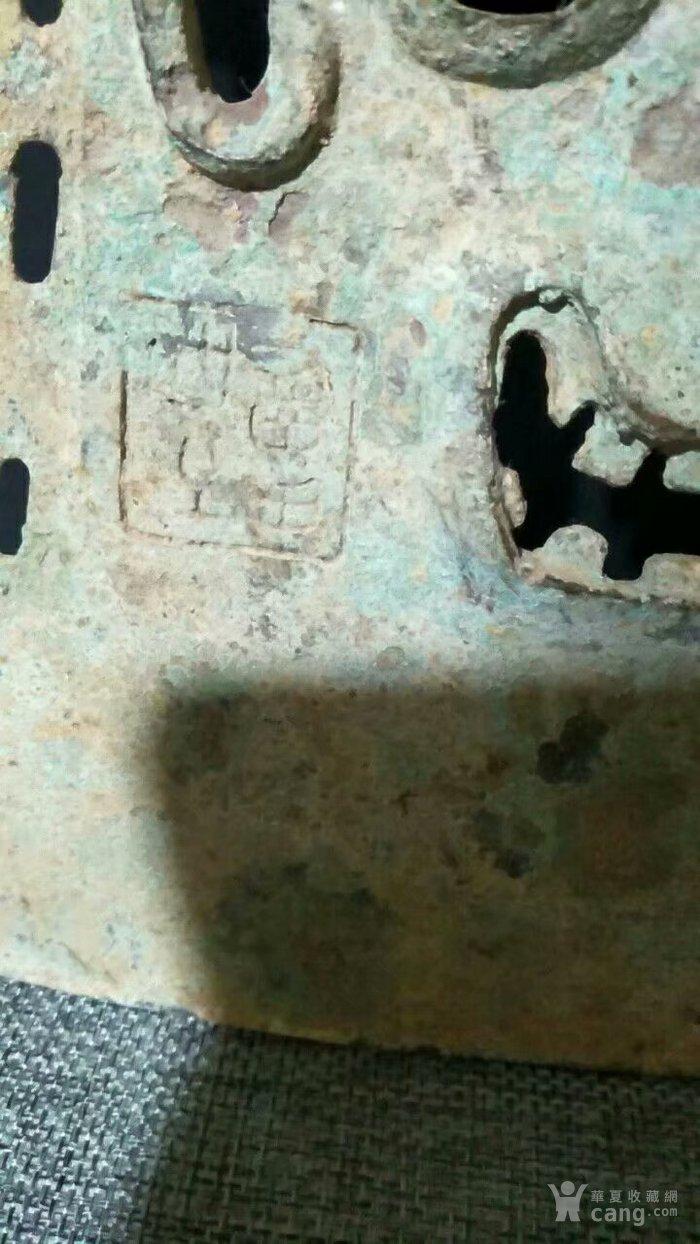 干坑兽型铲图6