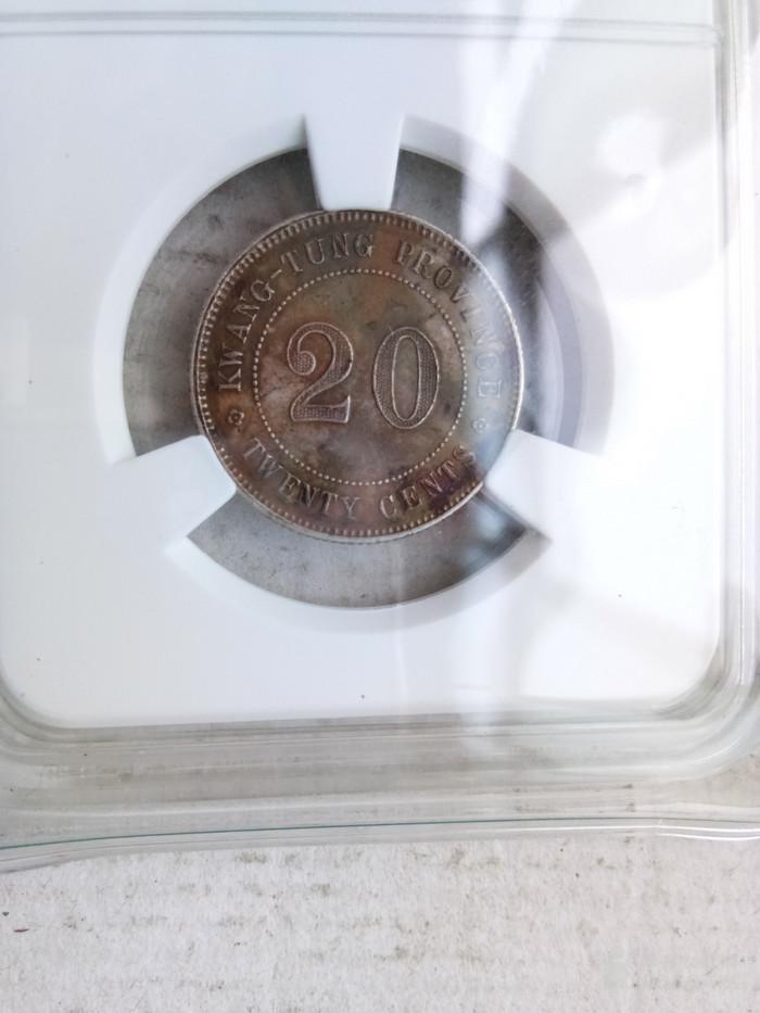 民国九年广东造二毫元银币,评级图3