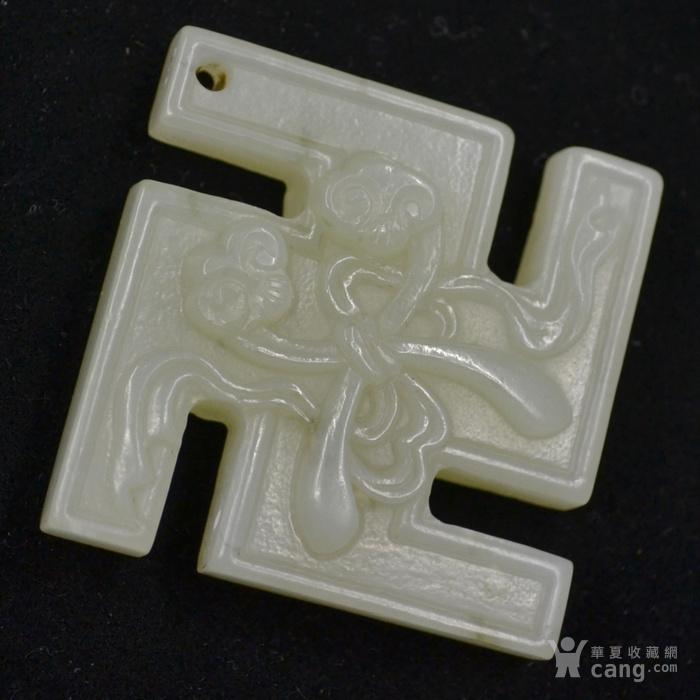 包真 和田玉 卍字 玉雕图2