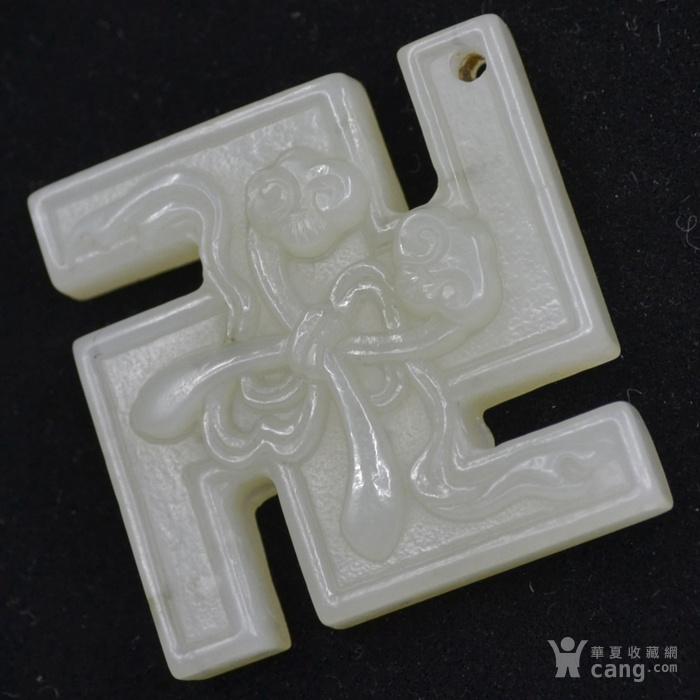 包真 和田玉 卍字 玉雕图3