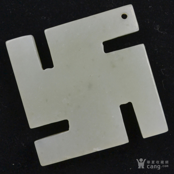 包真 和田玉 卍字 玉雕图6