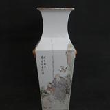 汪章 浅绛彩花鸟人物瓶