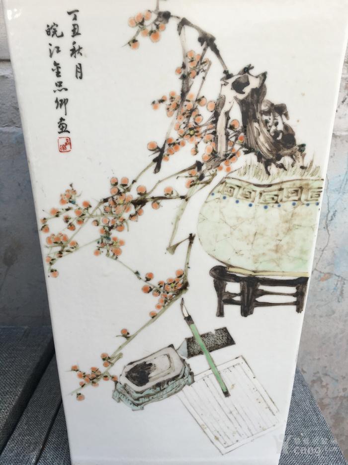 清浅降彩琴棋书画花盆见细图精品图5