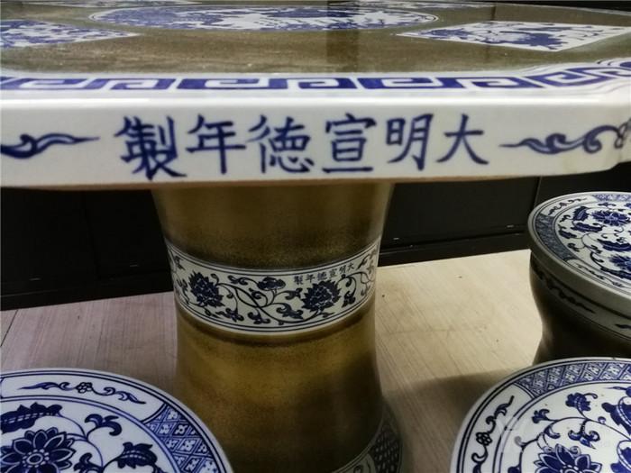 大明宣德茶叶末青花桌子一套图6