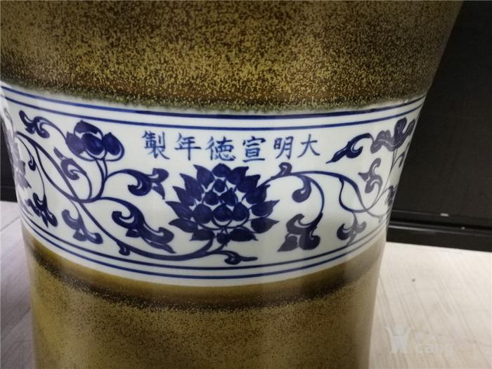 大明宣德茶叶末青花桌子一套图8