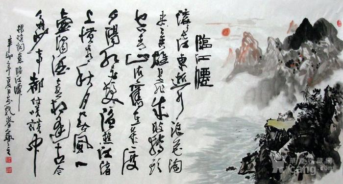 王艺之  183 六尺诗意山水图2