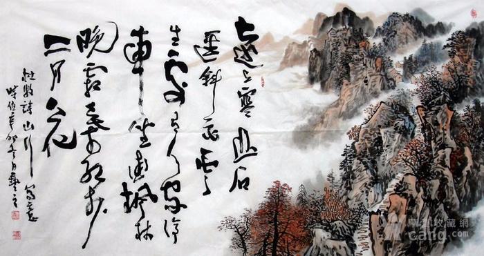 王艺之  183 六尺诗意山水图1