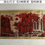 李可染横幅作品 万山红遍层林尽染