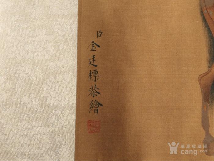 閲戝环鏍� 浜洪┈鍥� 鎵嬪嵎鍥�11