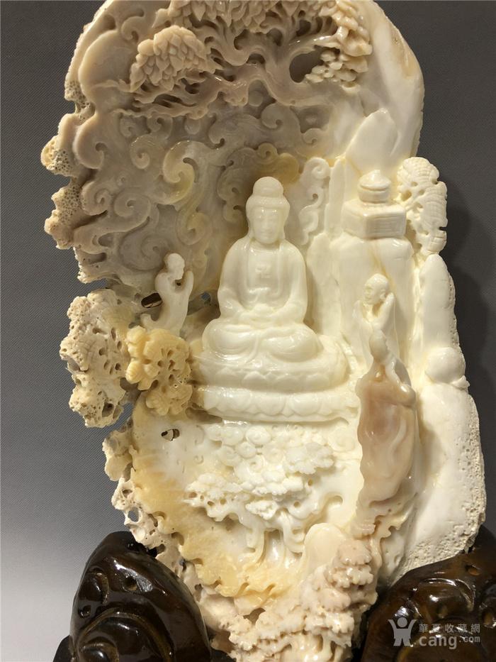 清代砗磲雕刻观音菩萨摆件图2