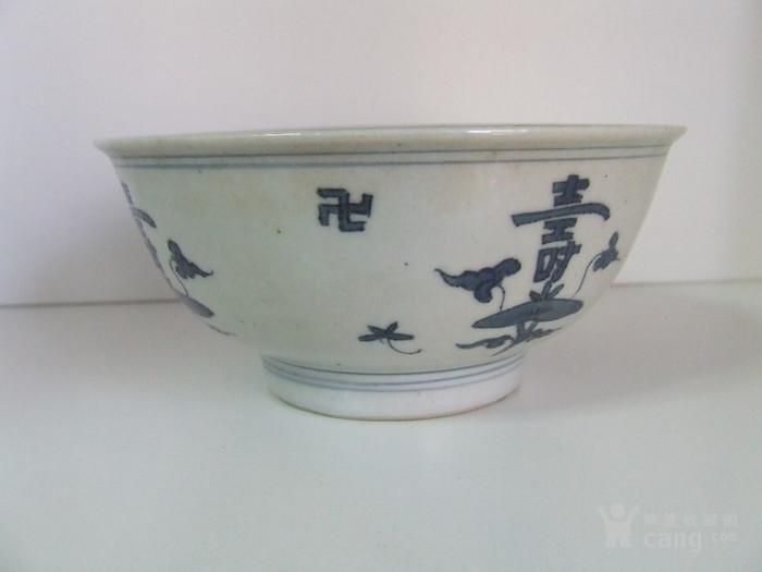 大明成化年制 寿字纹全品青花碗图3