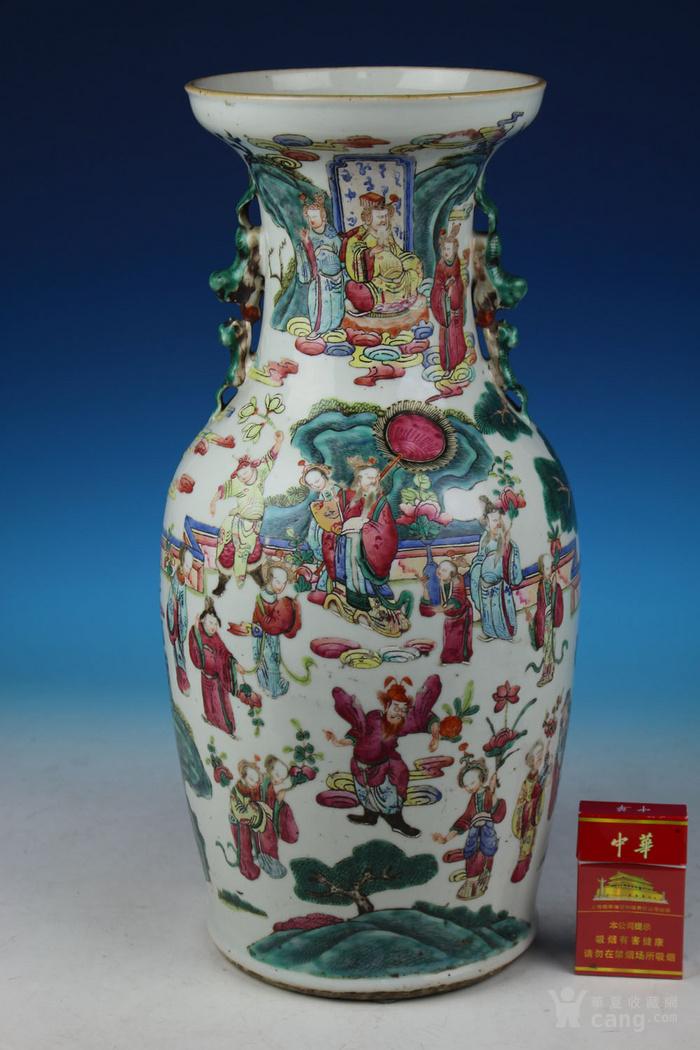 清同治通景粉彩 群仙荟萃 纹大瓶,高46cm图2