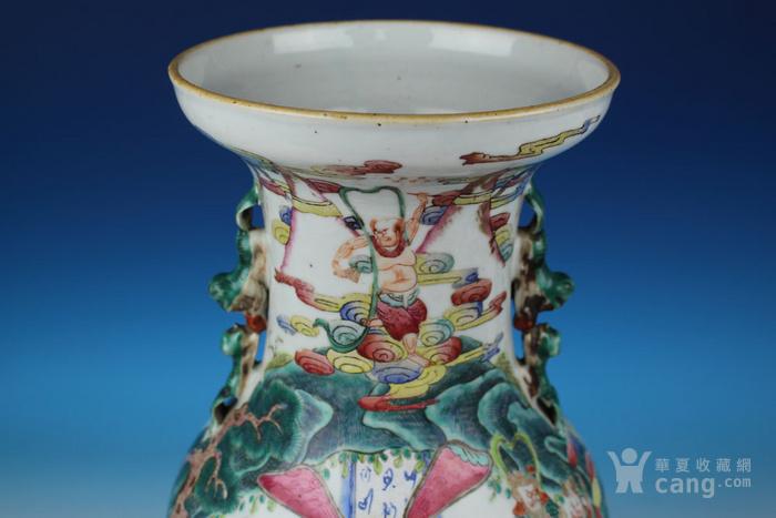 清同治通景粉彩 群仙荟萃 纹大瓶,高46cm图4