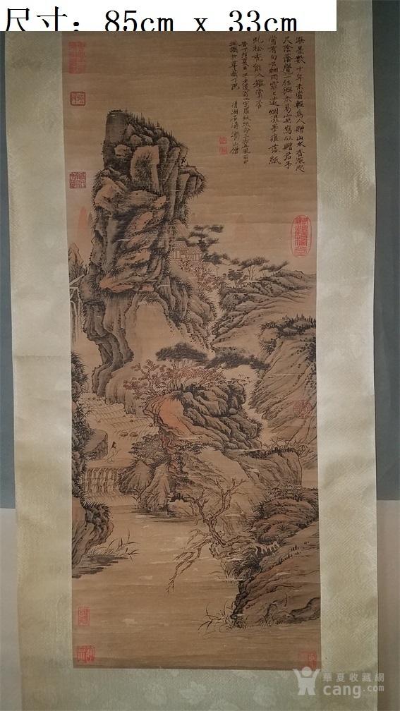 石涛  山水图1