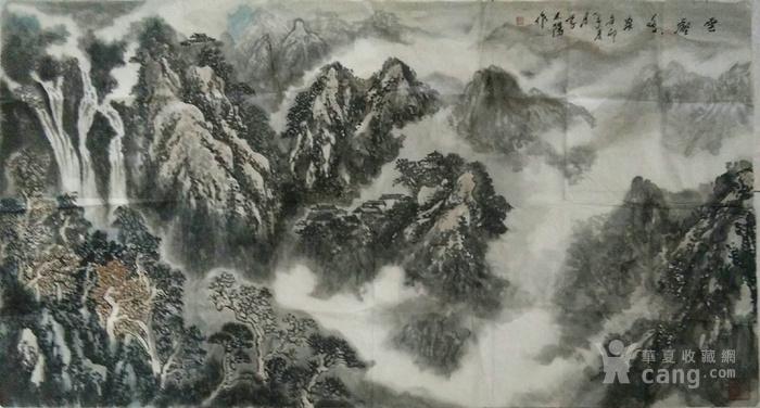《云壑鸣泉》图1