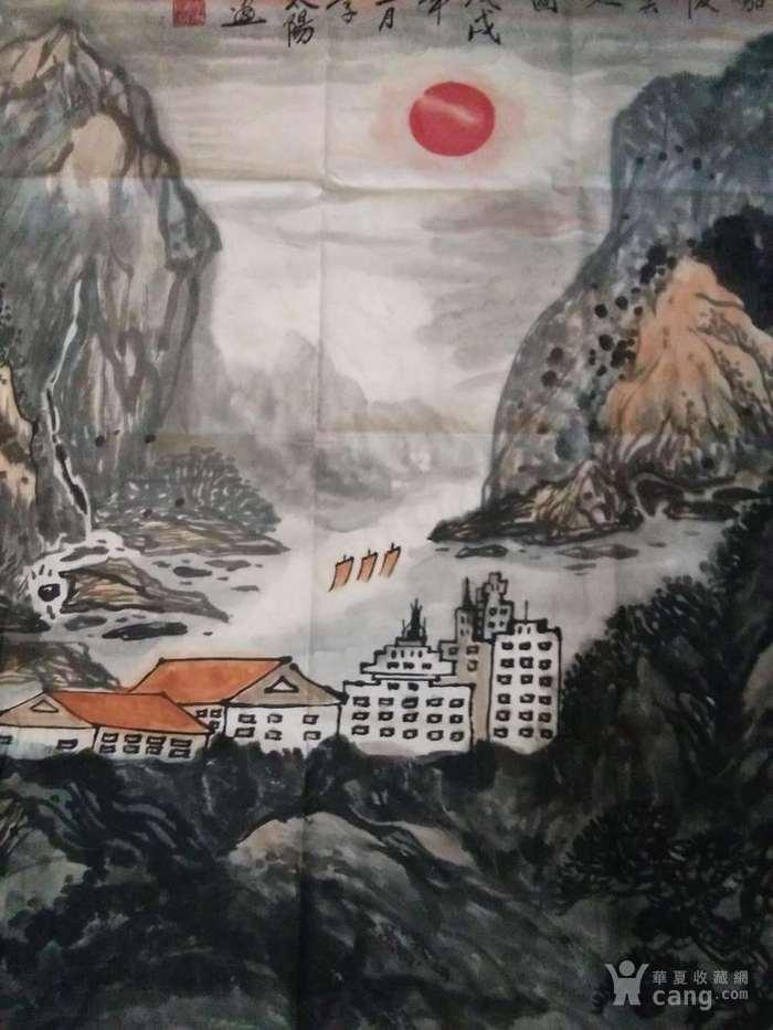 《嘉陵云起图》图4