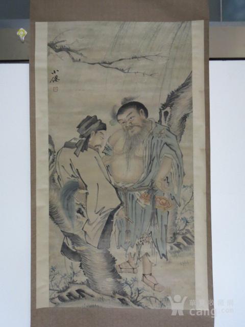 吴伟人物中堂图1