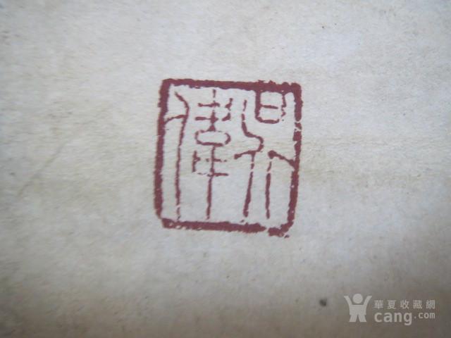 吴伟人物中堂图3