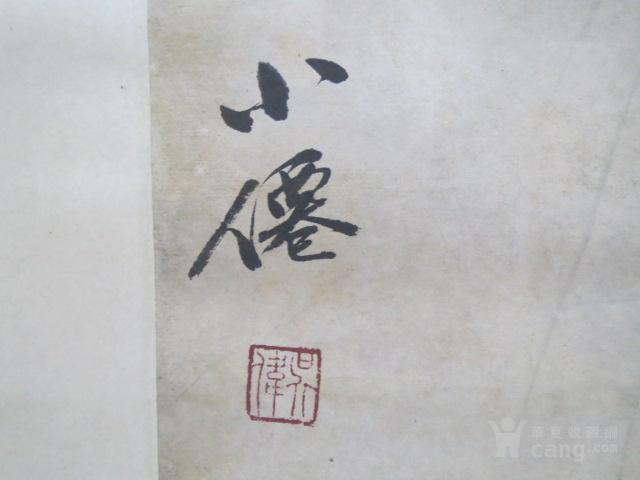 吴伟人物中堂图2