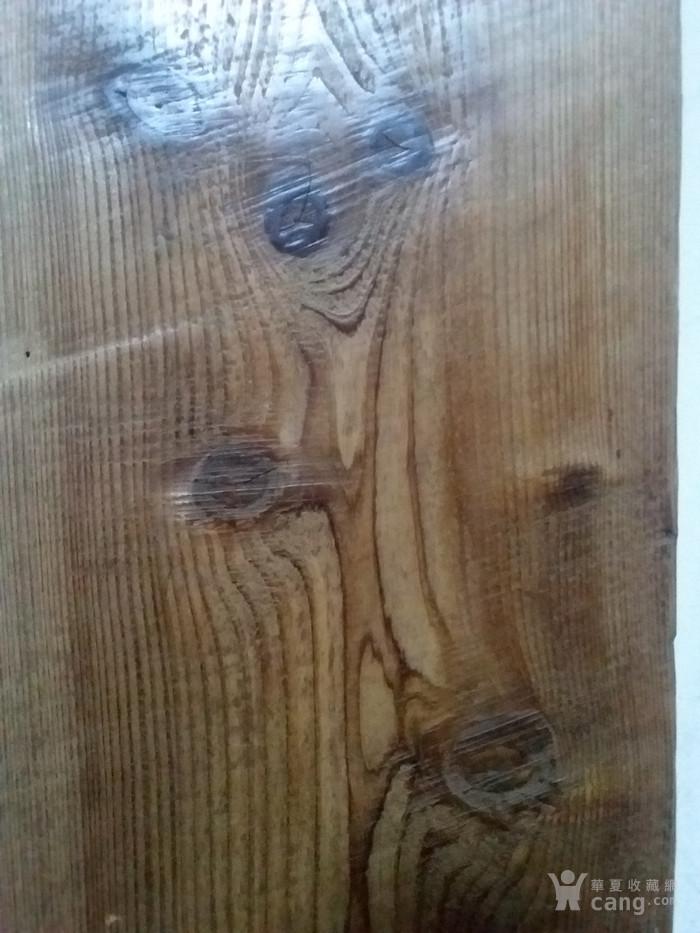 海南黄花梨 老料板材图3