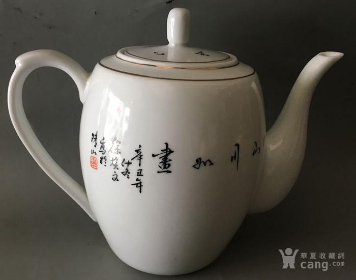 景德镇老瓷茶壶图2