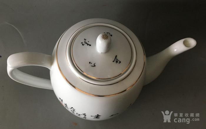 景德镇老瓷茶壶图3