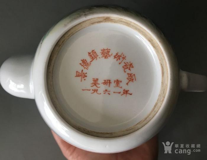 景德镇老瓷茶壶图5