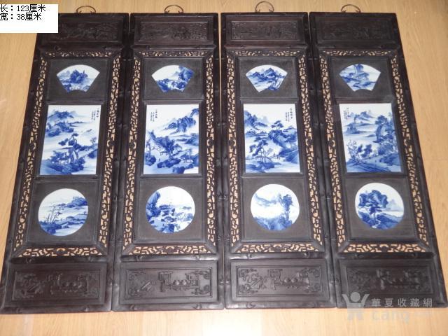 紫檀青花山水四条屏图1