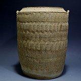 原始青瓷印纹筒形罐