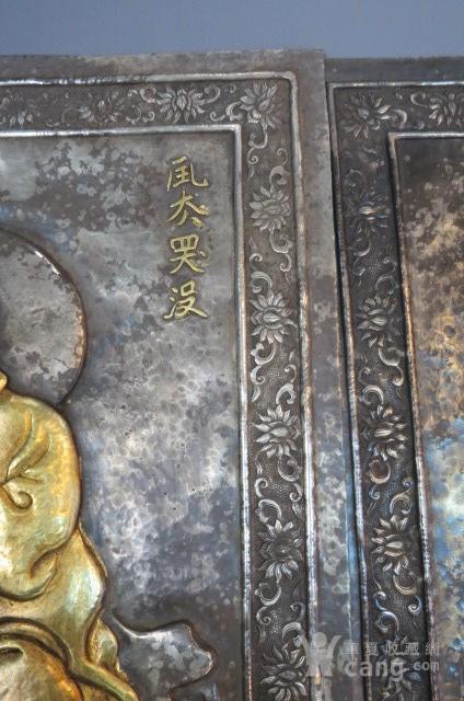 辽代纯银鎏金十六罗汉一套图7