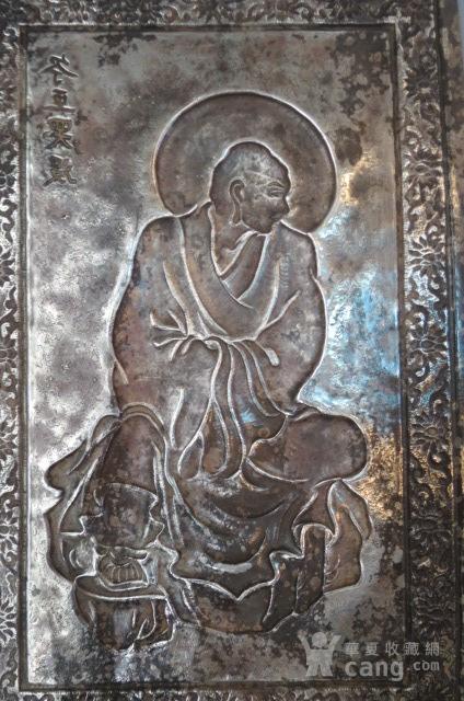 辽代纯银鎏金十六罗汉一套图12