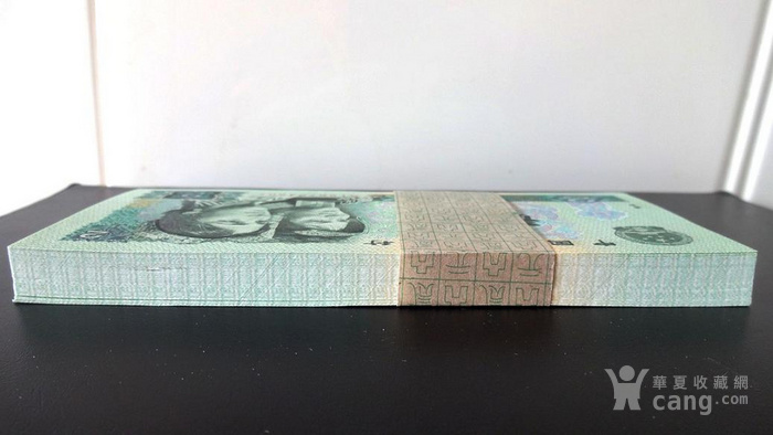 90年2元百连绝 品一刀图5